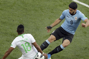KAŽNJENA GREŠKA SAUDIJACA Suarez golom na jubileju odveo Urugvaj u osminu finala Svetskog prvenstva