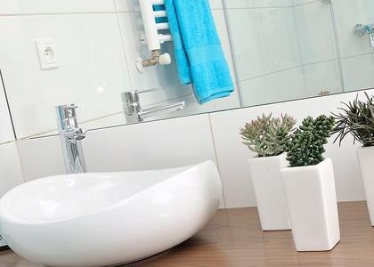 łazienki Małe Ale Piękne Meble Kolory Wystrój Wnętrz
