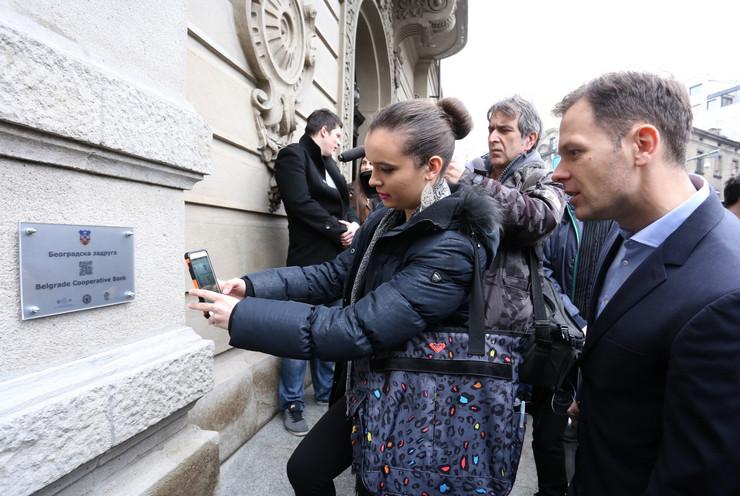 Obeležavanje spomenika kulture QR kodovima