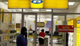 MTN Rwandacell on becoming the first telco to list on Rwanda Stock Exchange