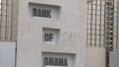 Ghana's central bank to pilot digital currency