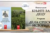 """Srpske vojskovođe"" i ""Narodne pripovetke"" samo uz ""Blic"""