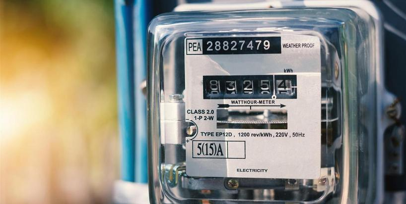 Jak oszczędzać prąd - kompleksowy poradnik