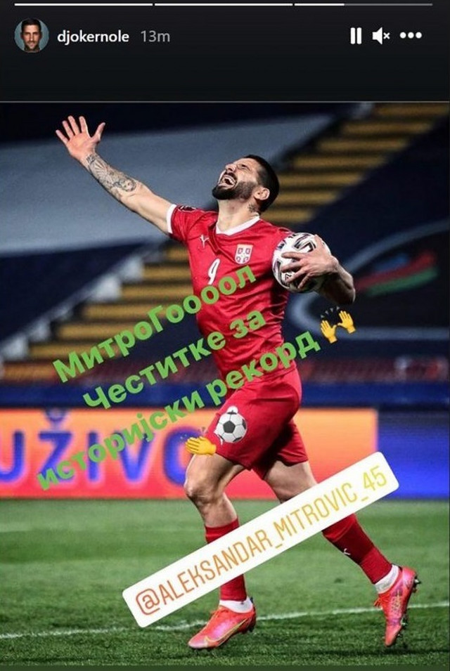 Novak Đoković čestitao Aleksandru Mitroviću