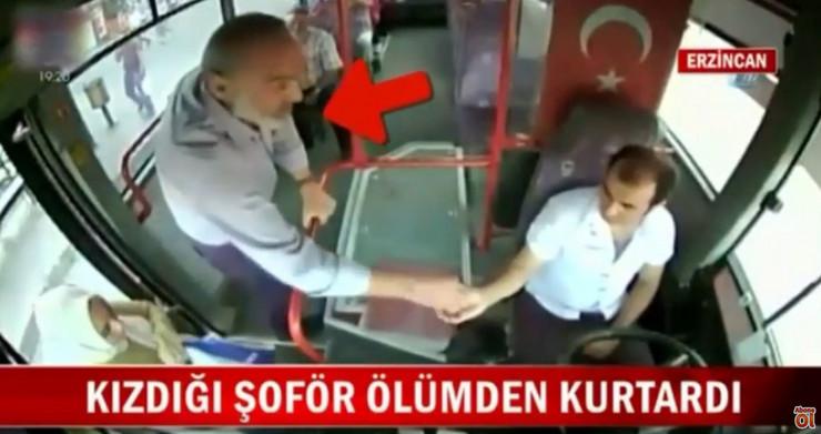 turska foto Youtube screenshot Olay Oldu