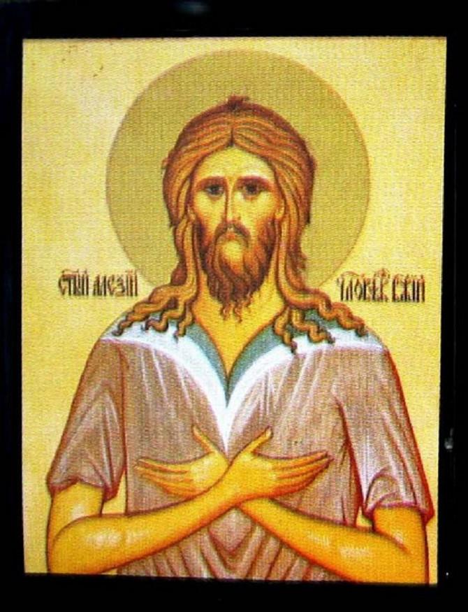 Sveti Aleksije čudotvorac
