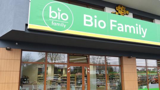 008f6d266 W sklepach Bio Family zakupy można robić 24 godziny na dobę przez siedem  dni w tygodniu