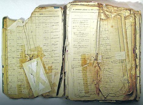 Matična knjiga iz sela Dojkinci nekad