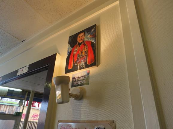 I slika vožda Karađorđa bila je na zidu