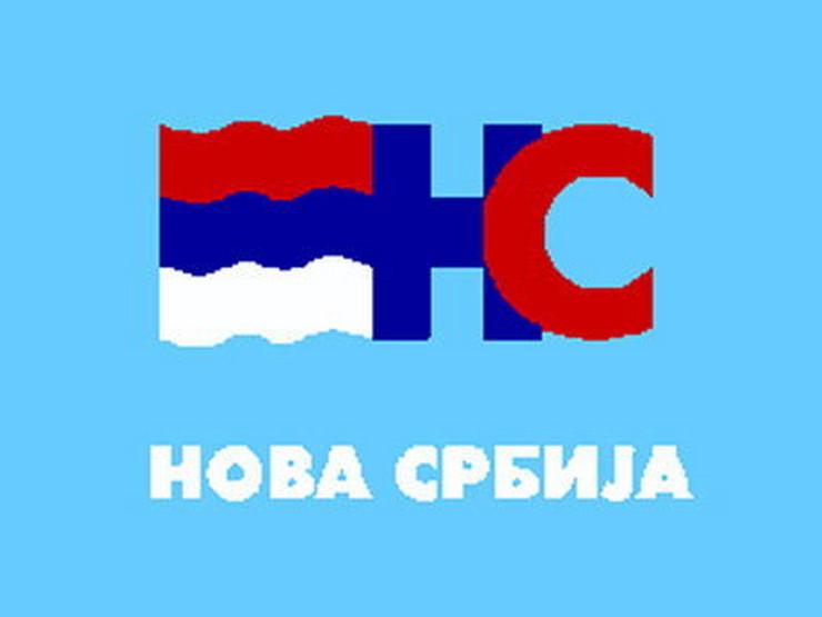 63239_nova-srbija-logo