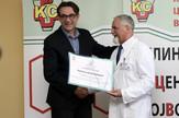 KCV dobio akreditaciju na 7 godina