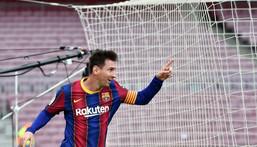 La Liga is trying to attract a bigger international audience Creator: Pau BARRENA