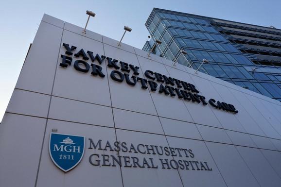 Masačusetska opšta bolnica