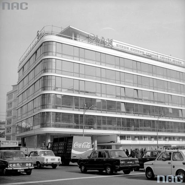 DH Smyk w Warszawie, rok 1977