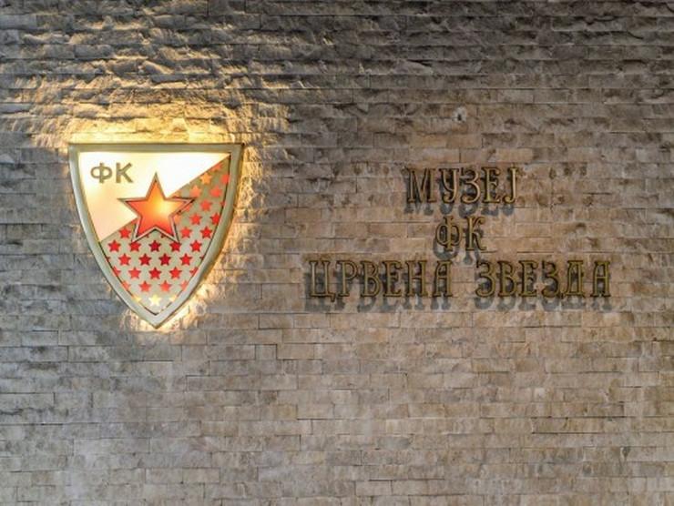 FK Crvena zvezda muzej