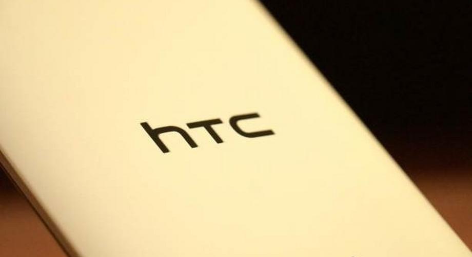 Test: HTC One SV