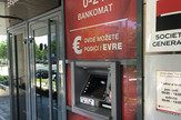 Evri na bankomatima Sosijete zeneral banke