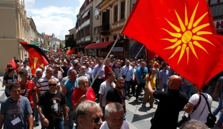 Makedonija protest