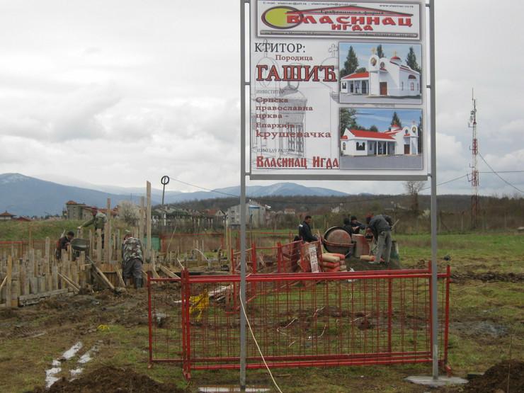 593683_krusevac-crkva-na-bagdali010415foto-s-milenkovic-3