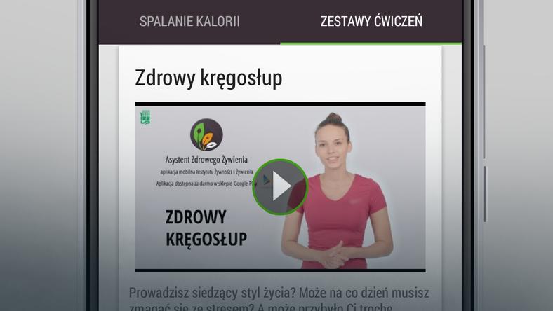 Aplikacja Instytutu Żywności i Żywienia