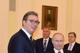 Aleksandar Vučić, Vladimir Putin, Moskva, Kremlj