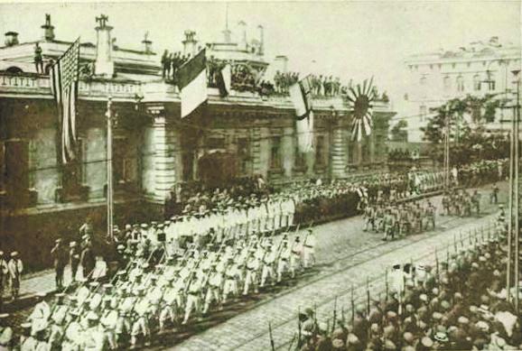 Vladivostok 1917. godine