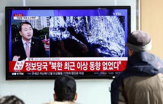 Czy Korei udało się stworzyć bombę wodorową?
