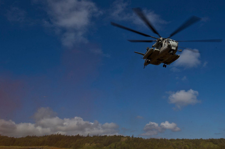 južna koreja helikopter