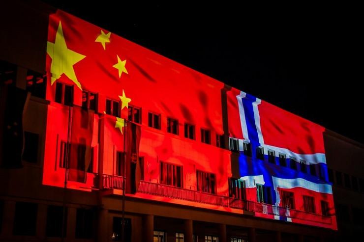 Kina, Vojvodina, pomoć