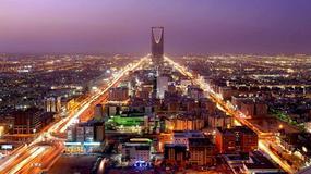 W Arabii Saudyjskiej powstanie miasto rozrywki