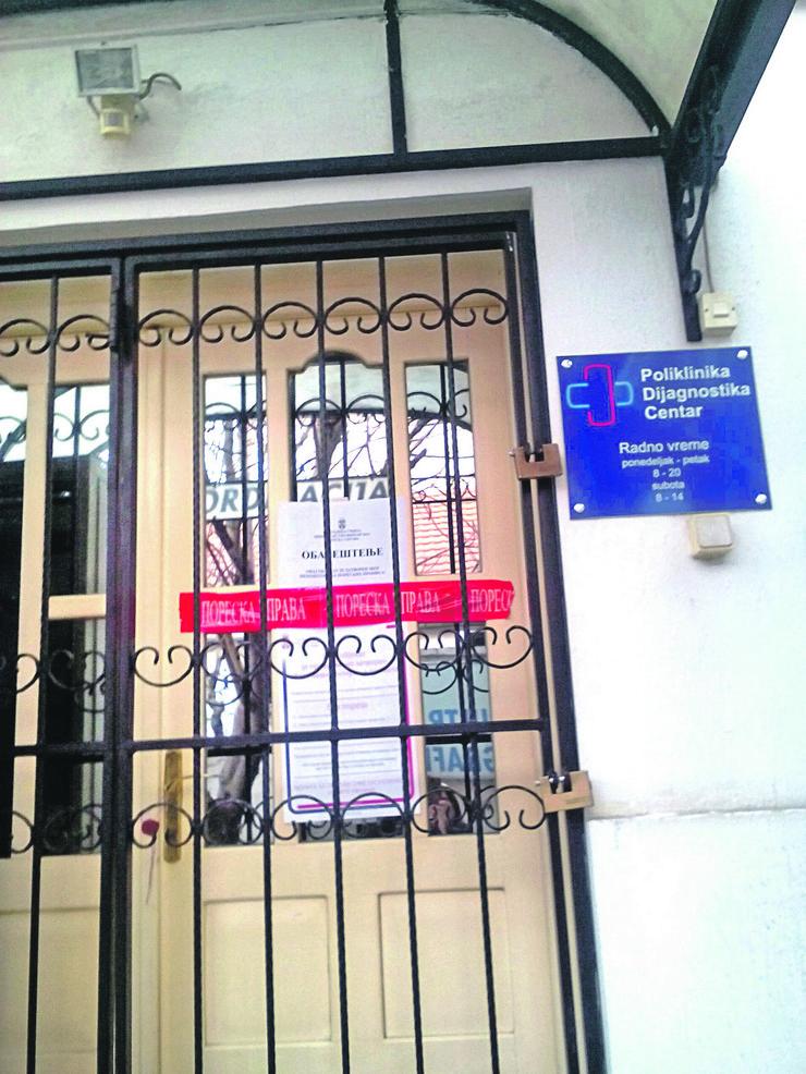 Poliklinika Diujagnostika Centar,  Novi Sad foto Blic