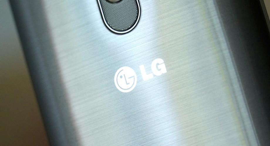 Test: LG G3 – erstklassiges Smartphone mit Quad-HD