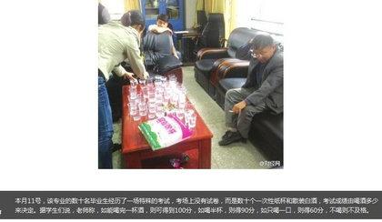 Kazał na egzaminie pić studentom wódkę
