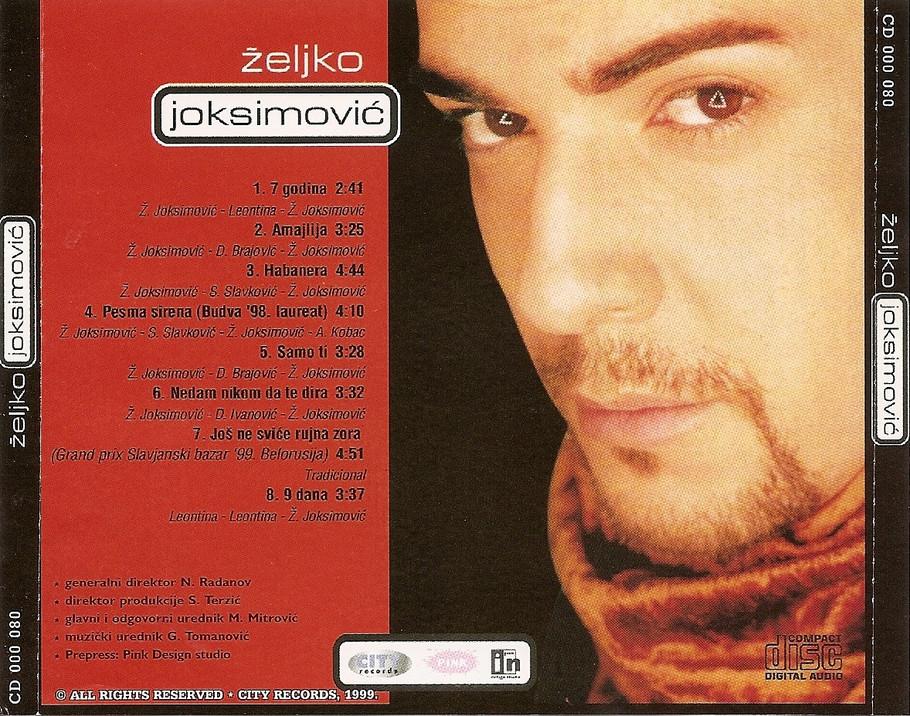 Omot prvog albuma Željka Joksimovića
