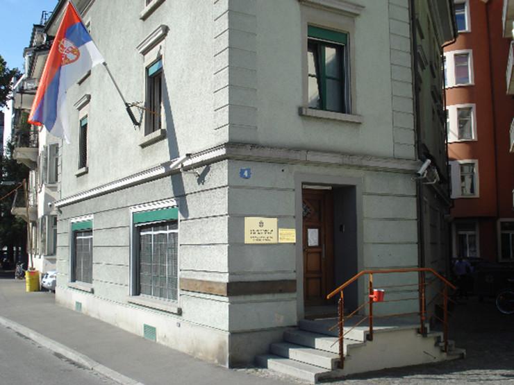 Generalni konzulat u Cirihu (Švajcarska) foto Ustupljena fotografija mfa gov rs