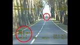 Motocyklista zrobił sobie z drogi tor wyścigowy. Gnał 200 km/h