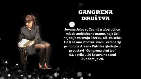 Jovana Jelovac u predstavi