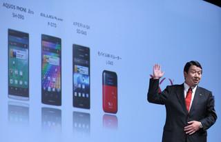 Nowa seria smartfonów DoCoMo