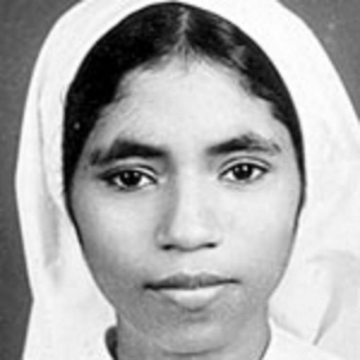 Sestra Abaja