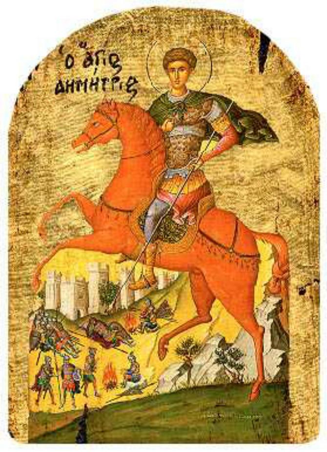 125872_sveti-dimitrije-wikipedia