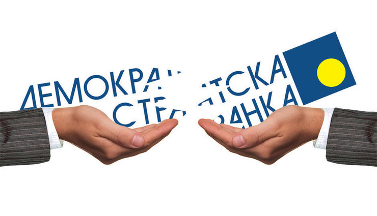 demokratska stranka ds pokrivalica foto RAS Srbija