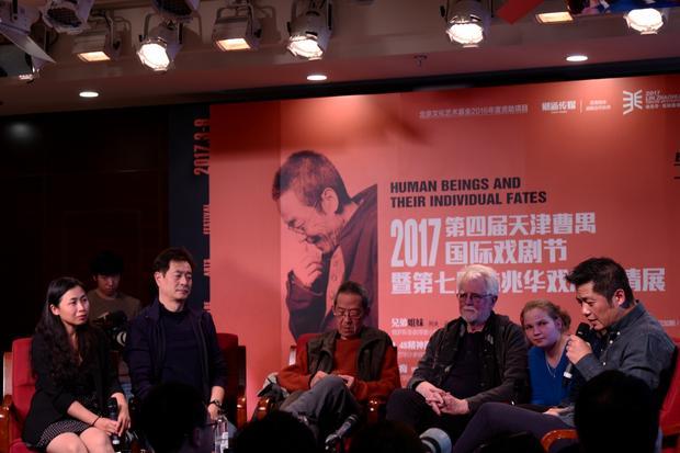 Konferencja prasowa przed rozpoczęciem festiwalu w Pekinie