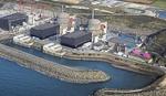 HAVARIJA U FRANCUSKOJ Jaka eksplozija u nuklearnoj elektrani, ima povređenih