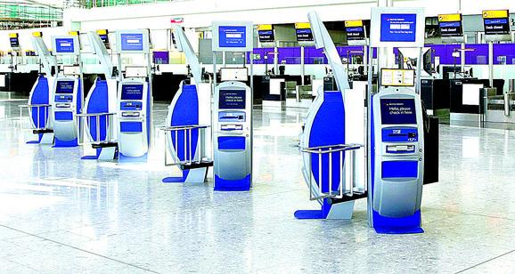 """Putnicima će biti na raspolaganju još tri """"self čekina"""""""