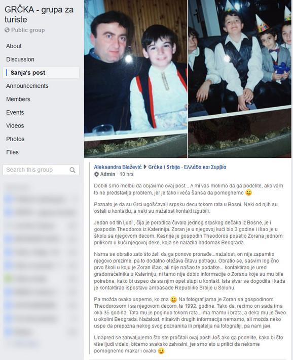 Potraga za Zoranom