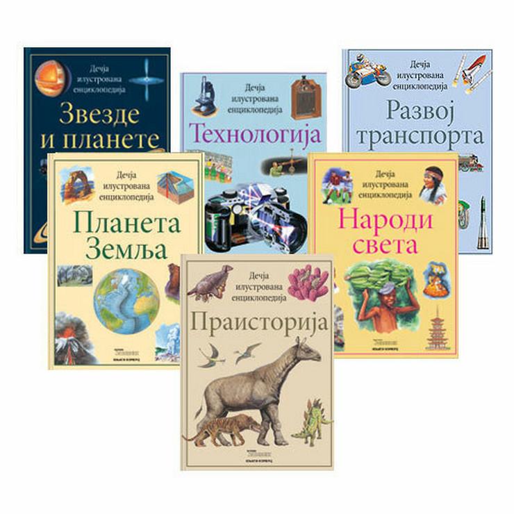 Dečija ilustrovana enciklopedija
