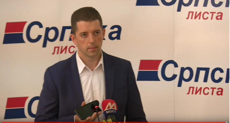 Marko Đurić, Kosovo, Telefon
