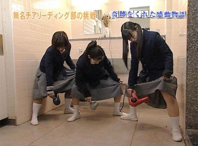 japoński dziwny seks