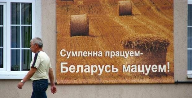 """""""Sumiennie pracując umacniamy Białoruś!"""""""