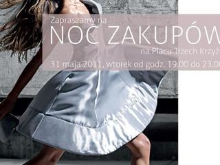 newsletter NOC ZAKUPOW new2